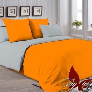 Комплект постельного белья P-1263(4101)  ПОСТЕЛЬНОЕ БЕЛЬЕ ТМ TAG > Семейные > Однотонное постельное