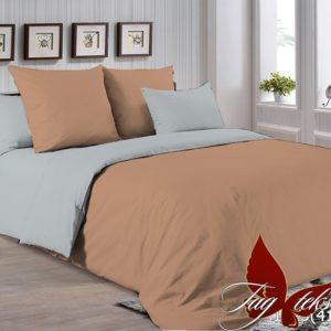 Комплект постельного белья P-1323(4101)  ПОСТЕЛЬНОЕ БЕЛЬЕ ТМ TAG > Семейные > Однотонное постельное