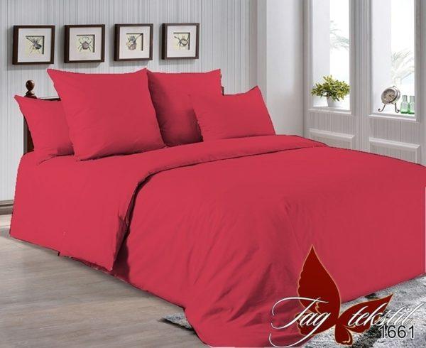 Комплект постельного белья P-1661  ПОСТЕЛЬНОЕ БЕЛЬЕ ТМ TAG > Семейные > Однотонное постельное