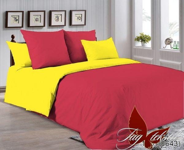 Комплект постельного белья P-1661(0643)  ПОСТЕЛЬНОЕ БЕЛЬЕ ТМ TAG > Семейные > Однотонное постельное