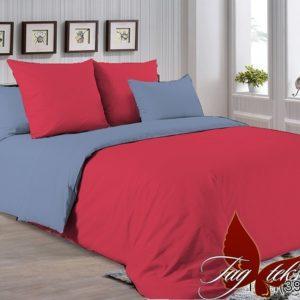 Комплект постельного белья P-1661(3917)  ПОСТЕЛЬНОЕ БЕЛЬЕ ТМ TAG > Семейные > Однотонное постельное