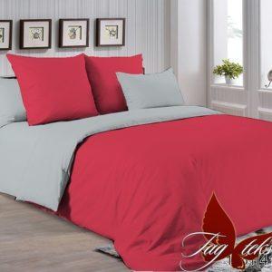 Комплект постельного белья P-1661(4101)  ПОСТЕЛЬНОЕ БЕЛЬЕ ТМ TAG > Евро > Однотонное постельное