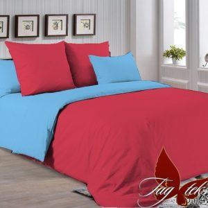 Комплект постельного белья P-1661(4225)  ПОСТЕЛЬНОЕ БЕЛЬЕ ТМ TAG > 1.5-спальные > Однотонное постельное
