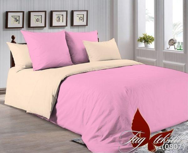 Комплект постельного белья P-2311(0807)  ПОСТЕЛЬНОЕ БЕЛЬЕ ТМ TAG > 2-спальные > Однотонное постельное