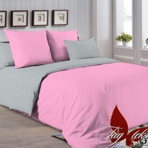 Комплект постельного белья P-2311(4101)  ПОСТЕЛЬНОЕ БЕЛЬЕ ТМ TAG > 2-спальные > Однотонное постельное
