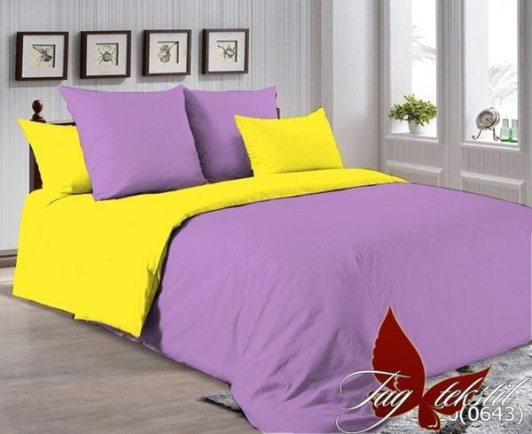 Комплект постельного белья P-3520(0643)  ПОСТЕЛЬНОЕ БЕЛЬЕ ТМ TAG > Семейные > Однотонное постельное
