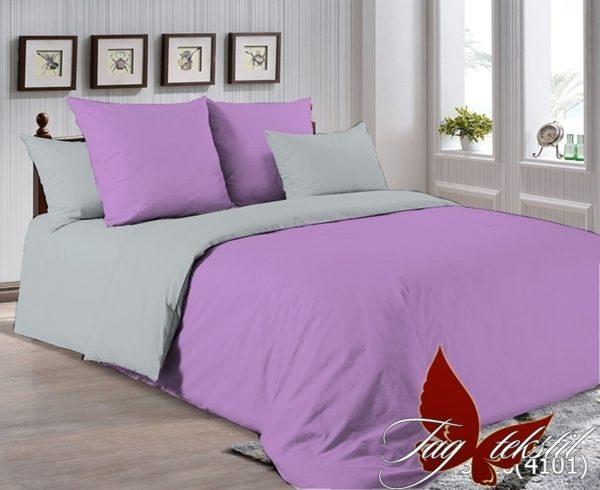 Комплект постельного белья P-3520(4101)  ПОСТЕЛЬНОЕ БЕЛЬЕ ТМ TAG > 1.5-спальные > Однотонное постельное