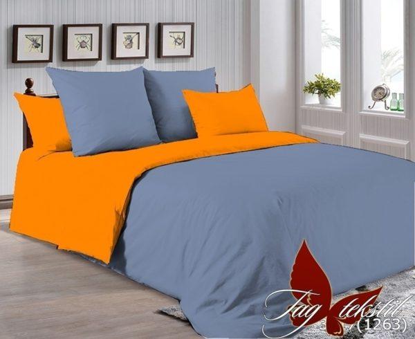 Комплект постельного белья P-3917(1263)  ПОСТЕЛЬНОЕ БЕЛЬЕ ТМ TAG > 2-спальные > Однотонное постельное