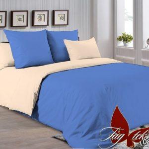 Комплект постельного белья P-4037(0807)  ПОСТЕЛЬНОЕ БЕЛЬЕ ТМ TAG > 2-спальные > Однотонное постельное