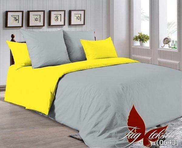 Комплект постельного белья P-4101(0643)  ПОСТЕЛЬНОЕ БЕЛЬЕ ТМ TAG > Семейные > Однотонное постельное