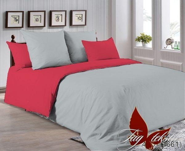 Комплект постельного белья P-4101(1661)  ПОСТЕЛЬНОЕ БЕЛЬЕ ТМ TAG > Евро > Однотонное постельное