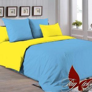Комплект постельного белья P-4225(0643)  ПОСТЕЛЬНОЕ БЕЛЬЕ ТМ TAG > Евро > Однотонное постельное