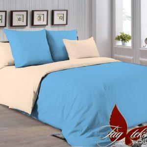 Комплект постельного белья P-4225(0807)  ПОСТЕЛЬНОЕ БЕЛЬЕ ТМ TAG > Семейные > Однотонное постельное