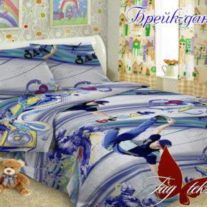 Комплект постельного белья Брейк-данс  ПОСТЕЛЬНОЕ БЕЛЬЕ И ТОВАРЫ ДЛЯ ДЕТЕЙ > 1.5-спальные