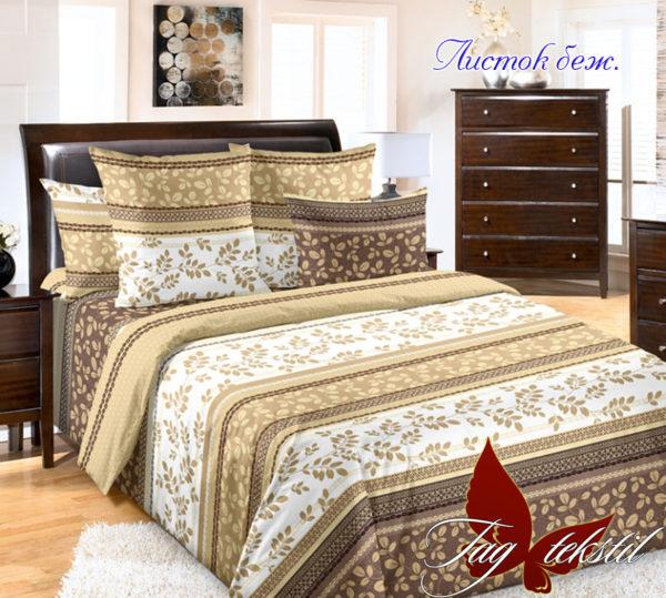 Комплект постельного белья Листок беж.  ПОСТЕЛЬНОЕ БЕЛЬЕ ТМ TAG > 2-спальные > Ренфорс