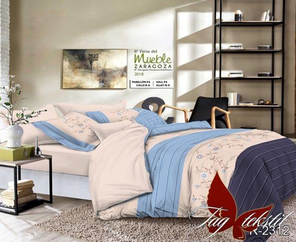 Комплект постельного белья R2312  ПОСТЕЛЬНОЕ БЕЛЬЕ ТМ TAG > Евро > Ренфорс