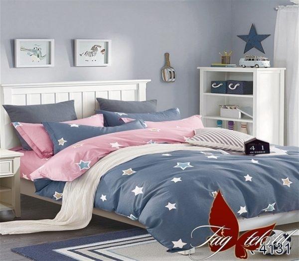 Комплект постельного белья с компаньоном R4131  ТОВАРЫ СО СКИДКАМИ