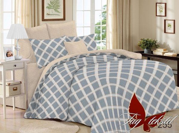 Комплект постельного белья с компаньоном S255  ПОСТЕЛЬНОЕ БЕЛЬЕ ТМ TAG > Семейные > Сатин люкс ТМ TAG