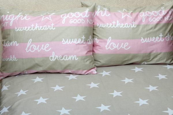 Комплект постельного белья с компаньоном S343 2 Постельный комплект