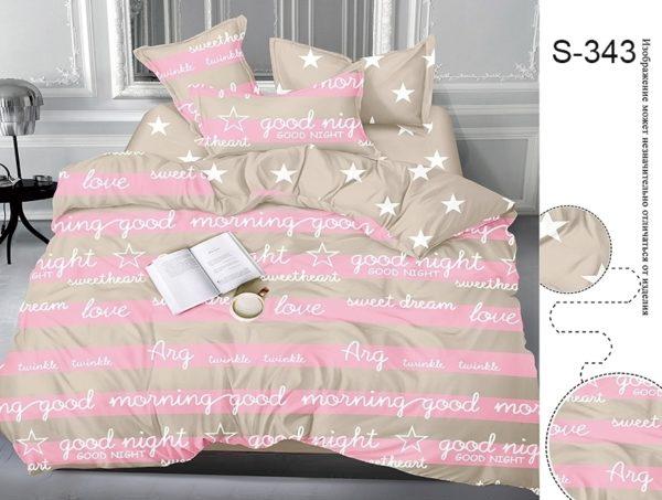 Комплект постельного белья с компаньоном S343  ПОСТЕЛЬНОЕ БЕЛЬЕ ТМ TAG > 2-спальные > Сатин люкс ТМ TAG