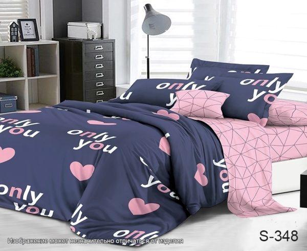Комплект постельного белья с компаньоном S348  ПОСТЕЛЬНОЕ БЕЛЬЕ ТМ TAG > Семейные > Сатин люкс ТМ TAG