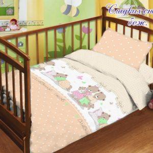 Детский комплект Сладских снов беж.  ПОСТЕЛЬНОЕ БЕЛЬЕ И ТОВАРЫ ДЛЯ ДЕТЕЙ > Комплекты в кроватку с простынью на резинке