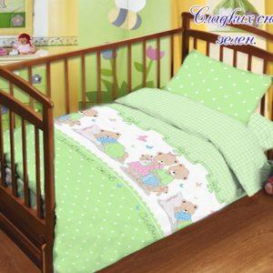 Детский комплект Сладских снов зелен.  ПОСТЕЛЬНОЕ БЕЛЬЕ И ТОВАРЫ ДЛЯ ДЕТЕЙ > Комплекты в кроватку с простынью на резинке