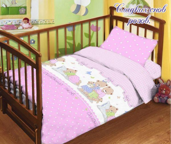 Детский комплект Сладских снов розов.  ПОСТЕЛЬНОЕ БЕЛЬЕ И ТОВАРЫ ДЛЯ ДЕТЕЙ > Комплекты в кроватку с простынью на резинке