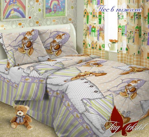 Пес в пижаме  ПОСТЕЛЬНОЕ БЕЛЬЕ И ТОВАРЫ ДЛЯ ДЕТЕЙ > 1.5-спальные
