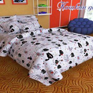 Комплект постельного белья Кошкин дом  ПОСТЕЛЬНОЕ БЕЛЬЕ И ТОВАРЫ ДЛЯ ДЕТЕЙ > 1.5-спальные 160х220