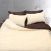 Комплект постельного белья зима-лето Beige 5 Постельный комплект